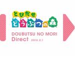 Animal Crossing New Leaf: Nintendo Direct