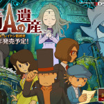 Professor Layton and the Azran Legacies, il nuovo capitolo per 3DS!