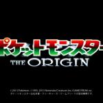 Pokémon: The Origin – un anime su Red