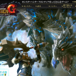 Monster Hunter Frontier G: aperto sito ufficiale giapponese