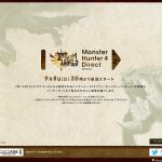 Prossima Nintendo Direct: Monster Hunter 4