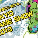 Tokyo Game Show 2013: streaming della conferenza Sony