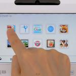 Wii U – nuovo menù d'avvio in arrivo