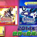 Pokémon Rubino Omega e Zaffiro Alpha – mostrati Groudon e Kyogre in-game
