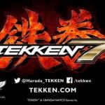 Tekken 7: rilasciato teaser trailer