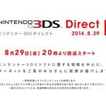 Nintendo Direct previsto per il 29/8/2014