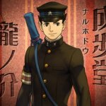 The Great Ace Attorney – primo trailer