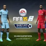 FIFA 15 trucchi modalità carriera: come prendere giocatori gratis