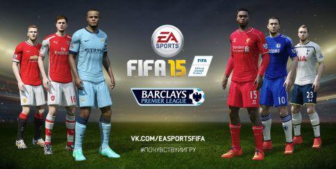 FIFA 15 trucchi modalità carriera