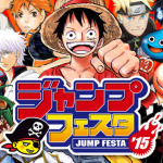 Jump Festa 2015 – La lineup di Square Enix