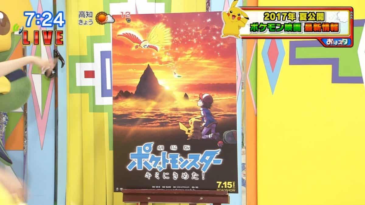 Film Pokémon