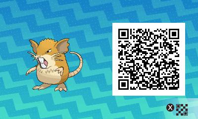Codici QR Pokémon Sole e Luna