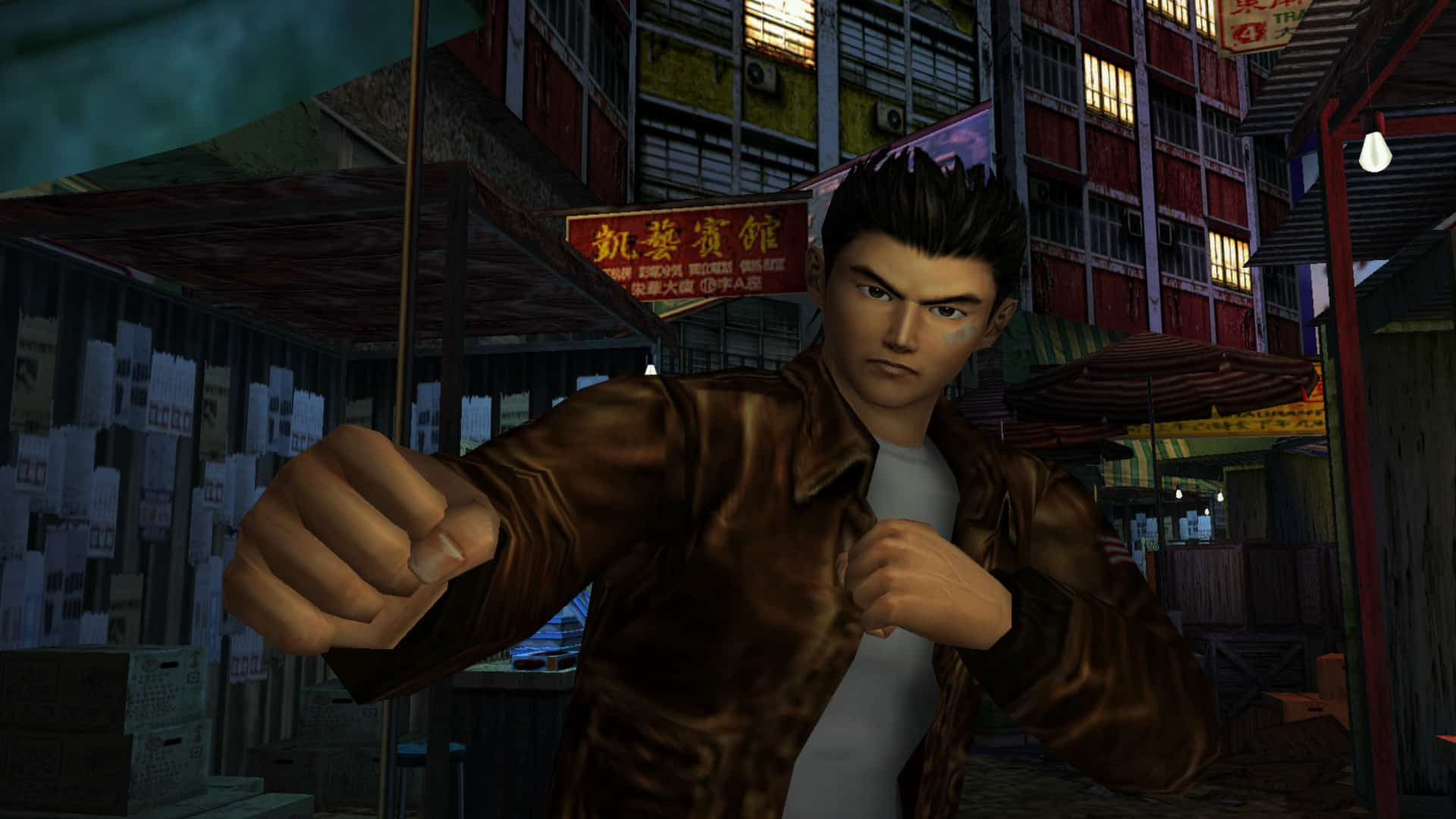 Shenmue 1 e 2 annunciati per PS4, Xbox One e PC